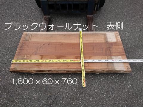BUN 1,600X60X760-1.jpg