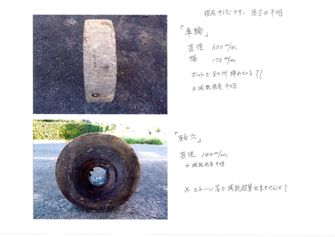 行方 山車2.jpg