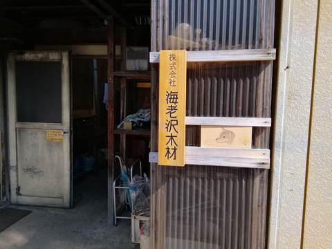2018 木曽1.jpg