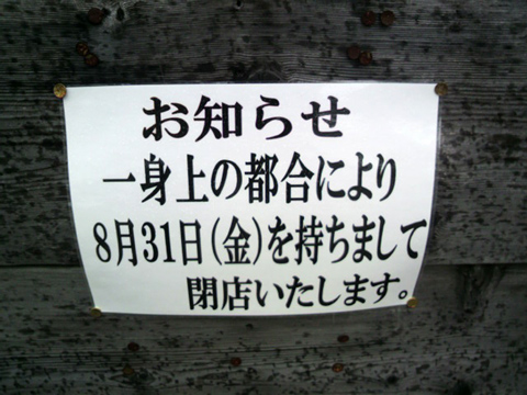 なかざわ1.jpg