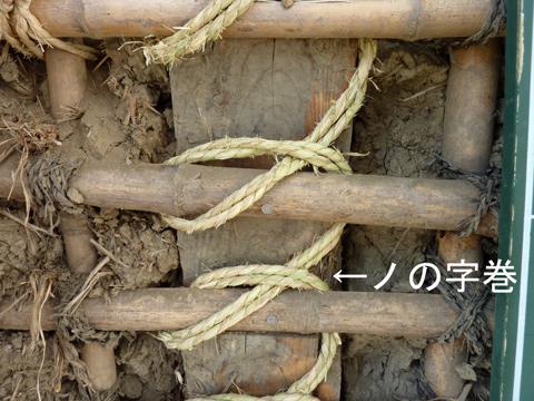 ノの字巻.jpg