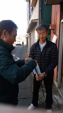 加波山ご祈祷2016-10.jpg
