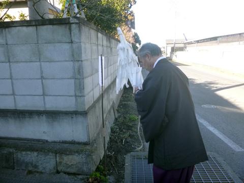 加波山ご祈祷2016-6.jpg