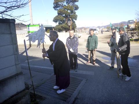 加波山ご祈祷2016-7.jpg