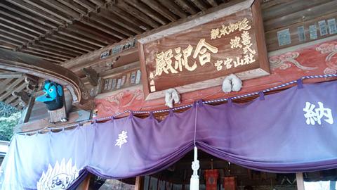加波山祭6.jpg