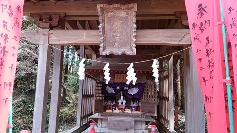 加波山祭9.jpg