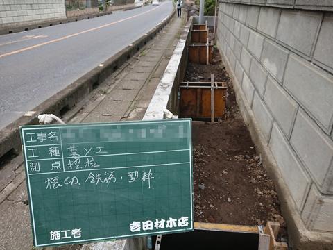 木塀2.jpg