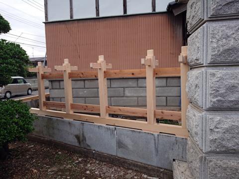木塀3.jpg