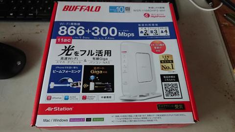 無線LAN4.jpg